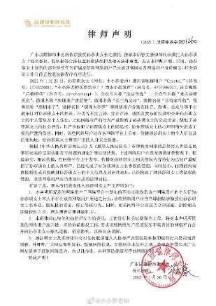 """网红1500万购豪宅被质疑""""跳单""""律师:是否跳单关键看这点"""